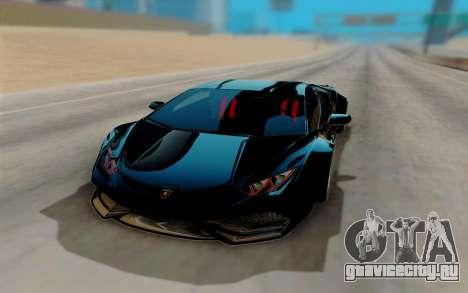 Lamborghini Huracan Custom для GTA San Andreas вид сзади