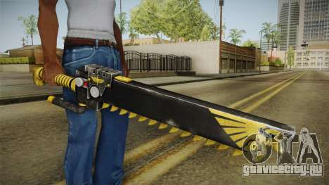 W40K: Deathwatch Chain Sword v2 для GTA San Andreas