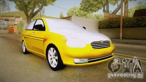 Hyundai Accent 2011 для GTA San Andreas