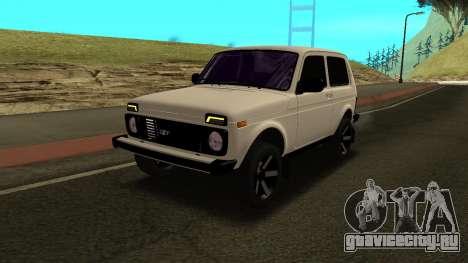 NIVA Armenian для GTA San Andreas