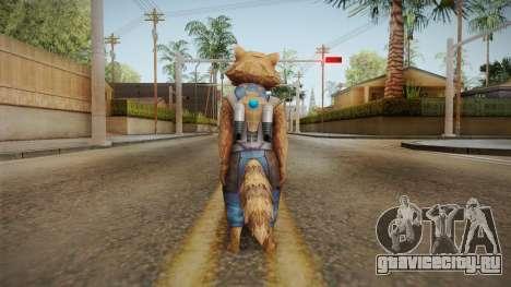 Marvel Future Fight - Rocket Raccon (GOTG Vol 2) для GTA San Andreas третий скриншот