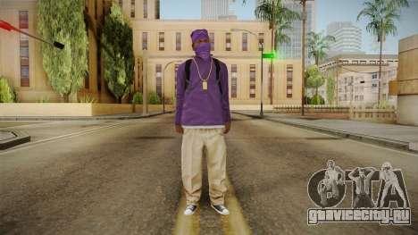 Ballas HQ для GTA San Andreas второй скриншот