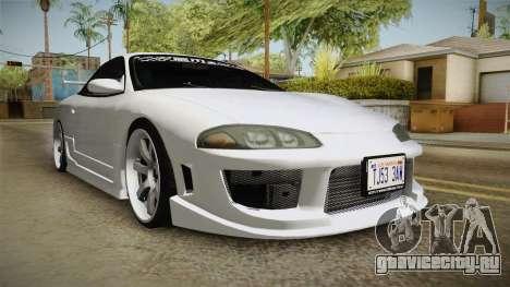 Mitsubishi Eclipse GSX для GTA San Andreas вид справа