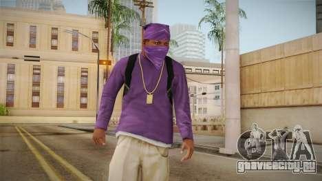 Ballas HQ для GTA San Andreas