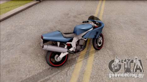 FCR-900 BIELAKWORKSHOP для GTA San Andreas
