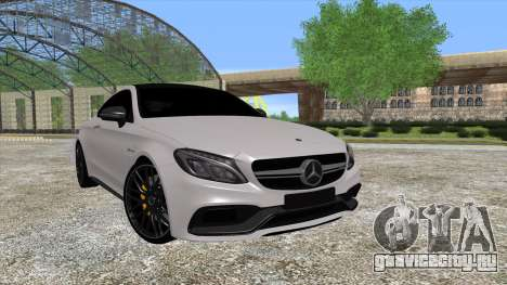 Mercedes-Benz C63 Coupe для GTA San Andreas