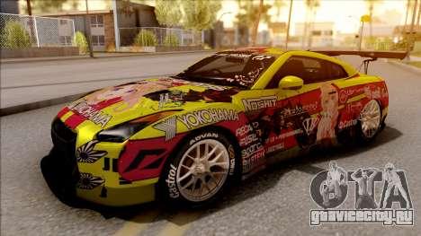 Nissan GT-R R35 Itasha COG LW Performance для GTA San Andreas