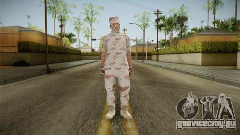 Gunrunning Male Skin для GTA San Andreas второй скриншот