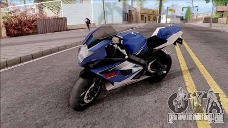 Suzuki GSX-R для GTA San Andreas