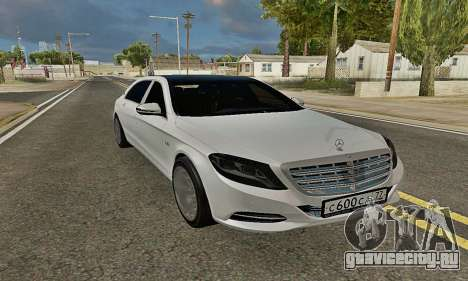 Mercedes-Maybach S600 X222 Exclusive для GTA San Andreas