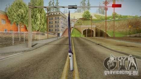 Mass Effect: Andromeda - Asari Sword Purple для GTA San Andreas второй скриншот