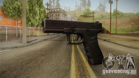 Glock 18 3 Dot Sight Blue для GTA San Andreas