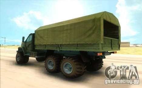 Урал NEXT Военный для GTA San Andreas вид сзади слева