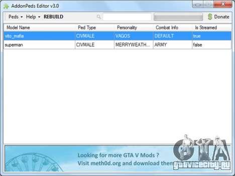 AddonPeds 3.0 для GTA 5 пятый скриншот