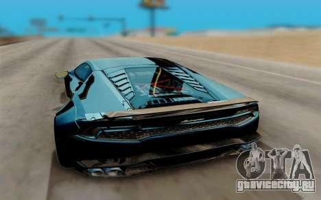 Lamborghini Huracan Custom для GTA San Andreas вид справа