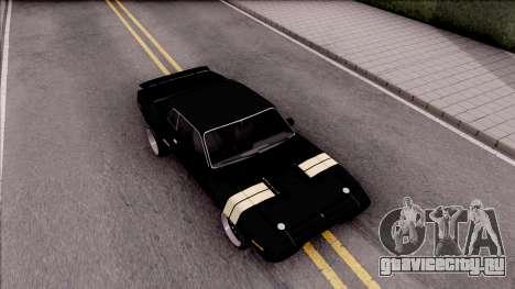 Plymouth GTX Roadrunner 1972 Fate Of Furious 8 для GTA San Andreas вид справа