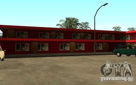 Новый текстуры отеля в Айдлвуде для GTA San Andreas четвёртый скриншот