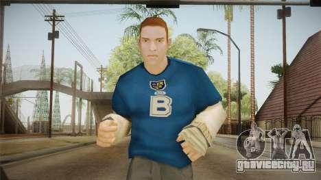 Juri Karamazov from Bully Scholarship для GTA San Andreas