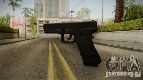 Glock 17 Blank Sight для GTA San Andreas третий скриншот