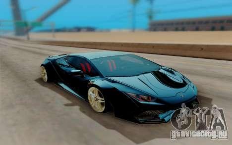 Lamborghini Huracan Custom для GTA San Andreas