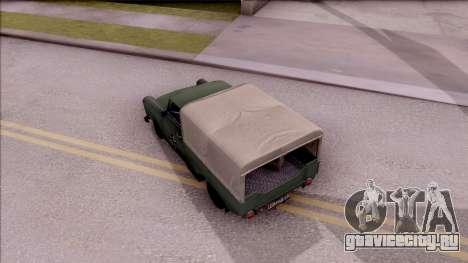 Trabant 601 German Military Pickup для GTA San Andreas вид сзади