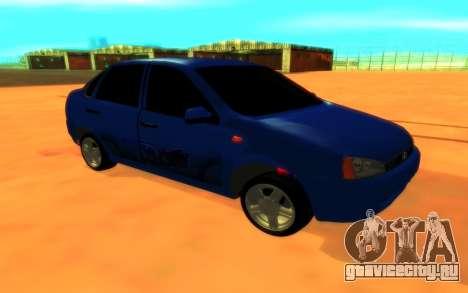 Lada Kalina для GTA San Andreas