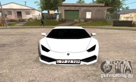 Lamborghini Huracan 2014 Armenian для GTA San Andreas вид слева