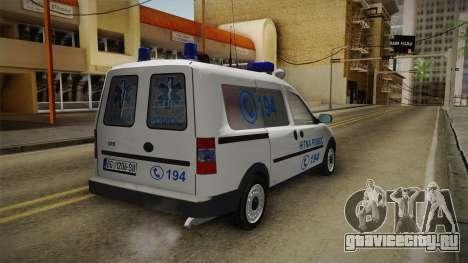 Opel Combo Ambulance для GTA San Andreas вид сзади слева