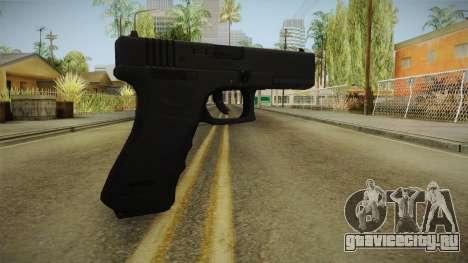 Glock 18 3 Dot Sight для GTA San Andreas