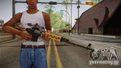 SVD Dragunov для GTA San Andreas