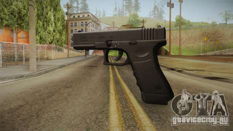 Glock 17 3 Dot Sight Blue для GTA San Andreas второй скриншот