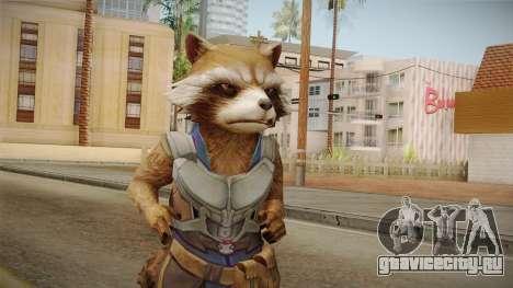 Marvel Future Fight - Rocket Raccon (GOTG Vol 2) для GTA San Andreas