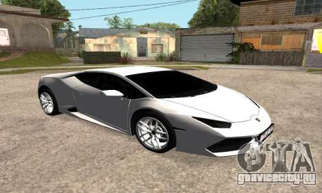 Lamborghini Huracan 2014 Armenian для GTA San Andreas вид справа
