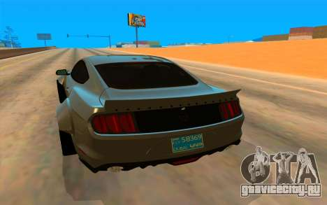 Ford Mustang Azure Inferno для GTA San Andreas вид справа