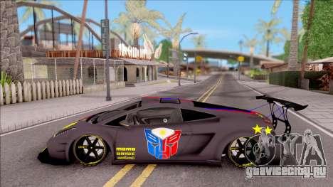 Lamborghini Gallardo Philippines v2 для GTA San Andreas вид слева