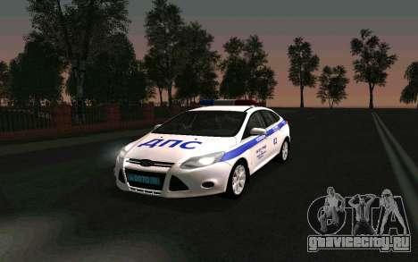 Ford Focus Police для GTA San Andreas