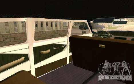 ГАЗ 21 Лимузин v2.0 для GTA San Andreas вид сверху