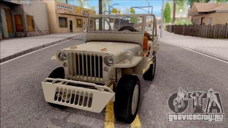 Jeep Willys MB 1945 для GTA San Andreas