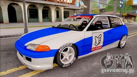 Honda Civic EG Kanjo для GTA San Andreas