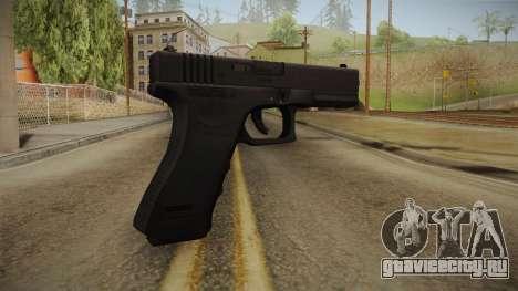 Glock 18 Blank Sight для GTA San Andreas второй скриншот