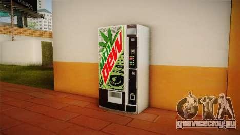 Новые торговые автоматы с Mountain Dew для GTA San Andreas третий скриншот