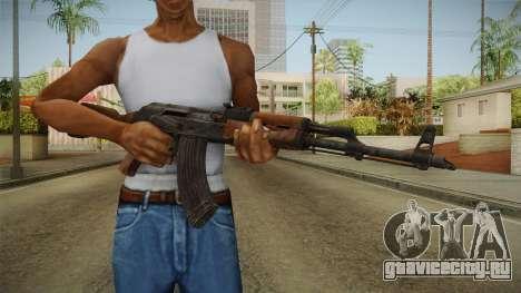 GTA 5 Gunrunning AK47 для GTA San Andreas третий скриншот