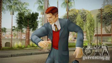 Galloway from Bully Scholarship для GTA San Andreas
