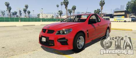 HSV Limited Edition GTS Maloo для GTA 5