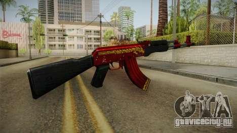 CF AK-47 v6 для GTA San Andreas