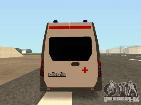 ГАЗель Next Скорая Помощь для GTA San Andreas вид справа