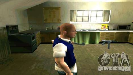 Skin HD Jimmy Hopkins (Bully) для GTA San Andreas