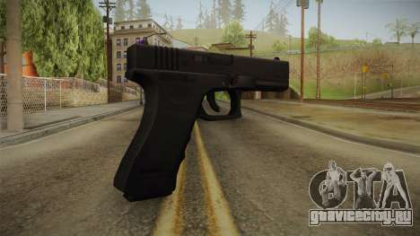 Glock 18 3 Dot Sight Ultraviolet Indigo для GTA San Andreas второй скриншот