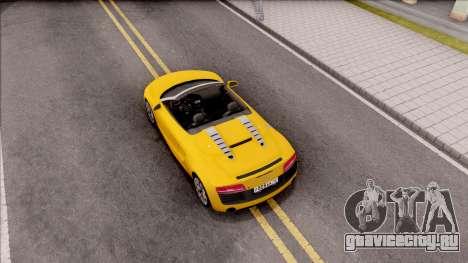 Audi R8 Cabriolet для GTA San Andreas вид сзади