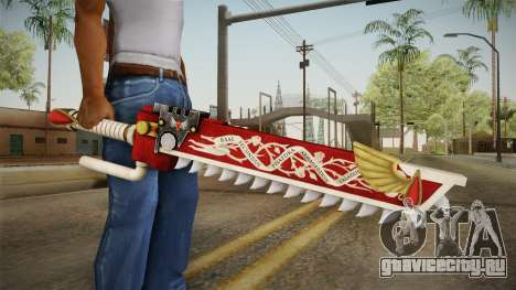 W40K: Deathwatch Chain Sword v4 для GTA San Andreas